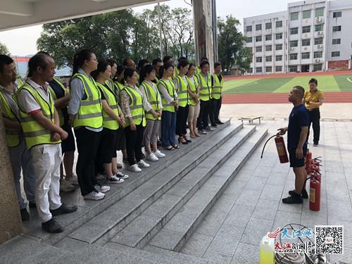 金溪秀谷二小举办消防基本技能培训(图)