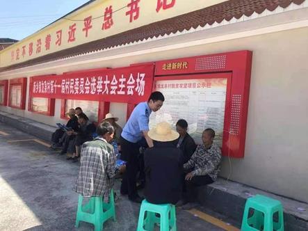 万州公安全力护航辖区村(居)委换届选举