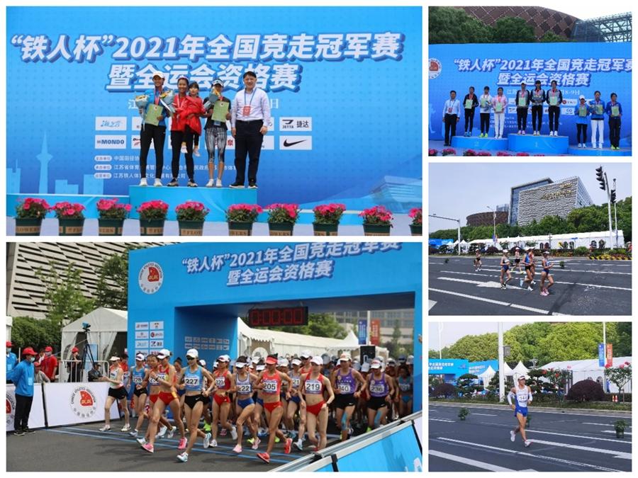 全国竞走冠军赛 青海省18名竞走运动员全部获得全运会决赛资格