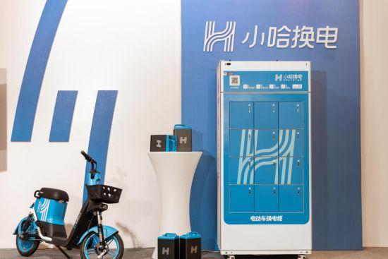 上海非机动车新规来袭 两轮电动车换电行业受关注
