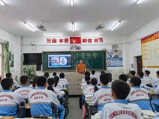 """通辽市第一中学开展""""珍爱生命,远离毒品""""禁毒教育活动"""