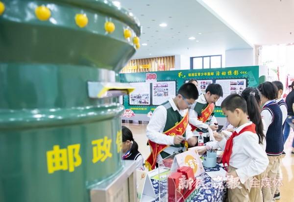 杨浦少年邮局里 精致的方寸间呈现党史