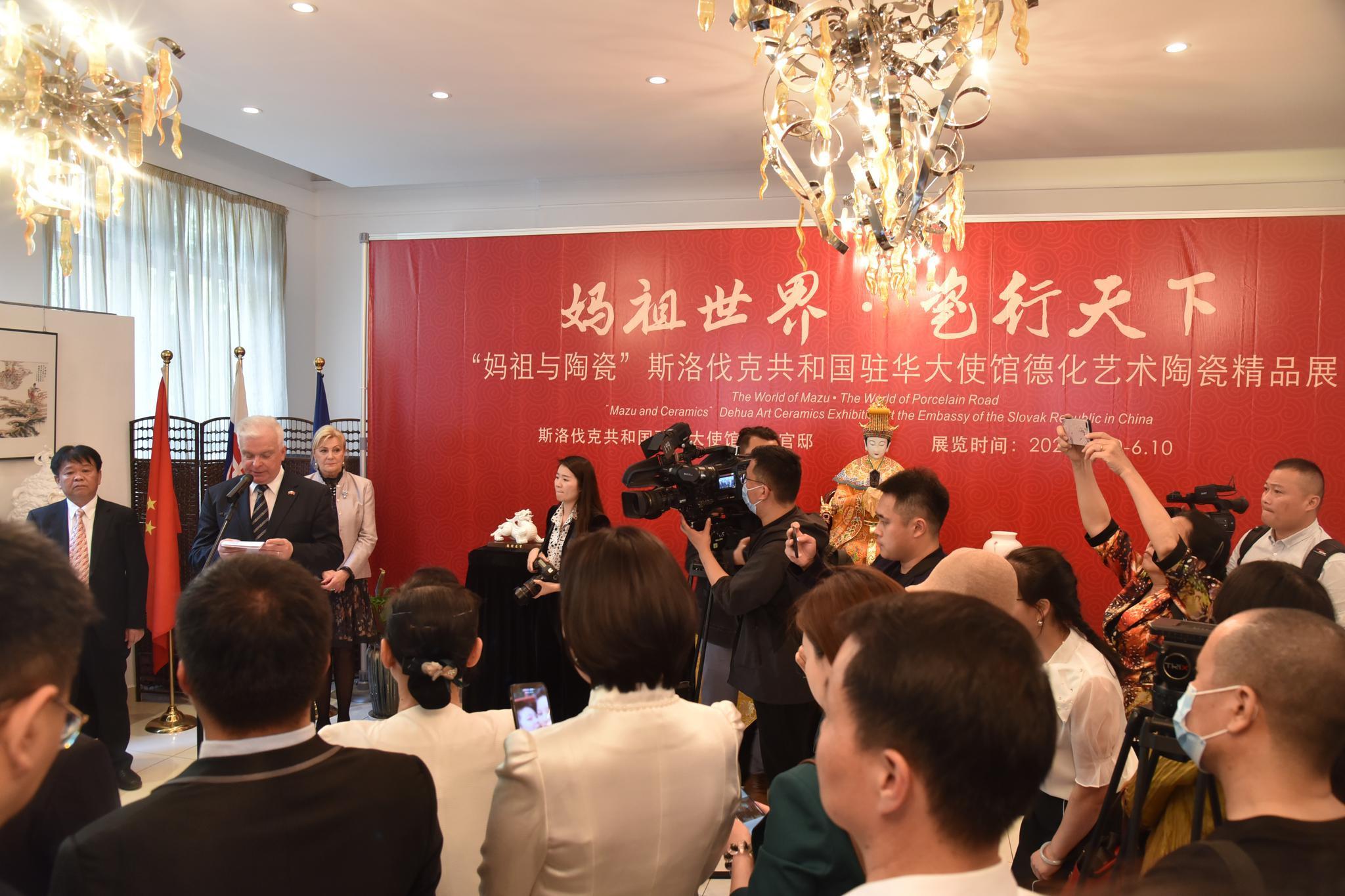 徳化白瓷精品展首次在外国驻华大使馆举办