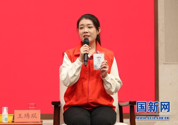 90后山东姑娘王琇琨登上中宣部发布台