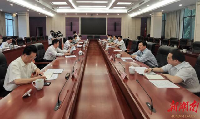 快讯丨谢群任岳阳市委常委、市委组织部部长