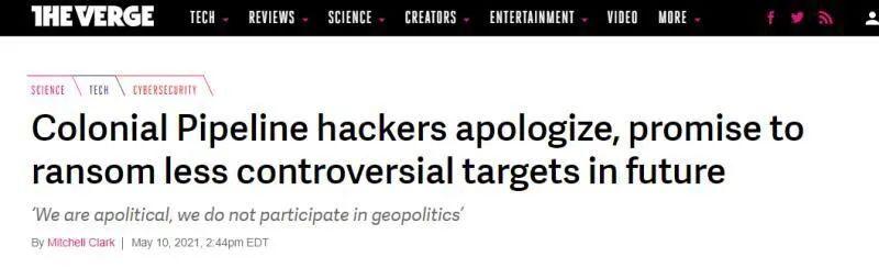 美国输油管道停运引发大混乱,黑客道歉