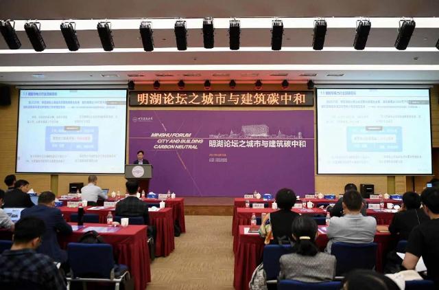 高校助力绿色城市建设,北京建筑大学牵头成立碳中和联合创新中心