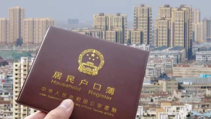 郑州持续放宽落户条件,全面取消其他城市户口迁移限制