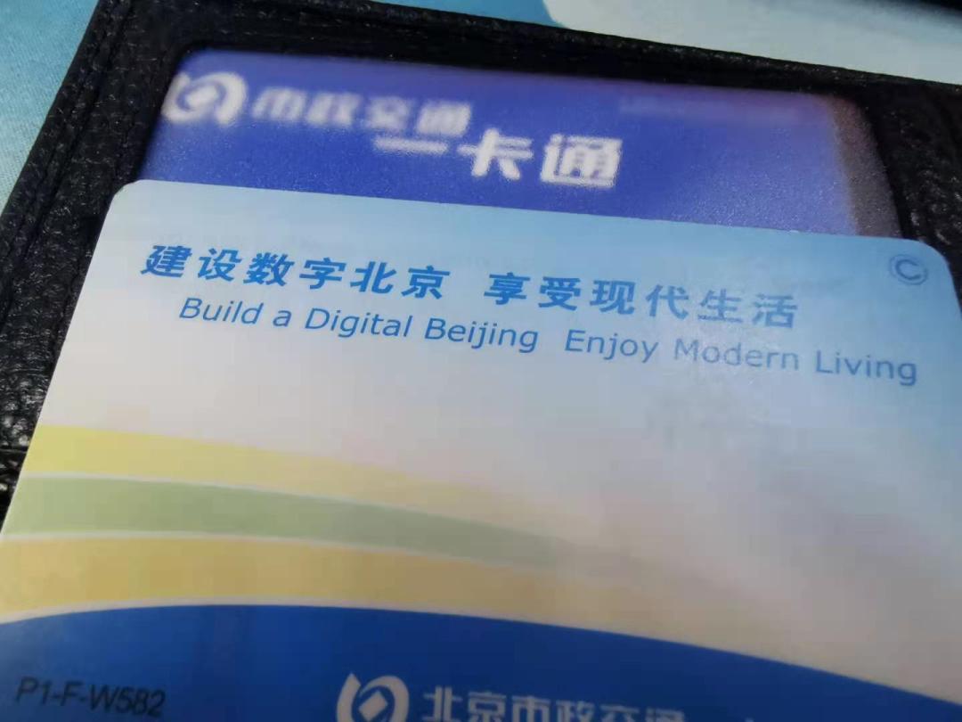 北京广州地铁乘车码互通:办实事关键在消痛点 | 新京报快评