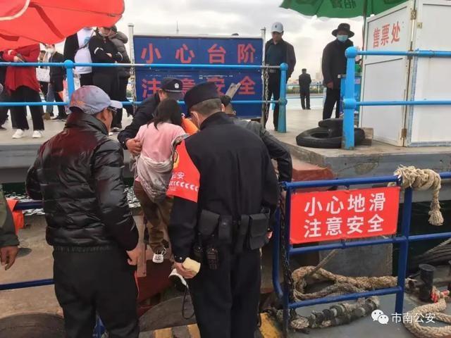 【我为群众办实事】女子海边欲轻生,民警火速营救转危为安——中山路派出所及时救助轻生女子