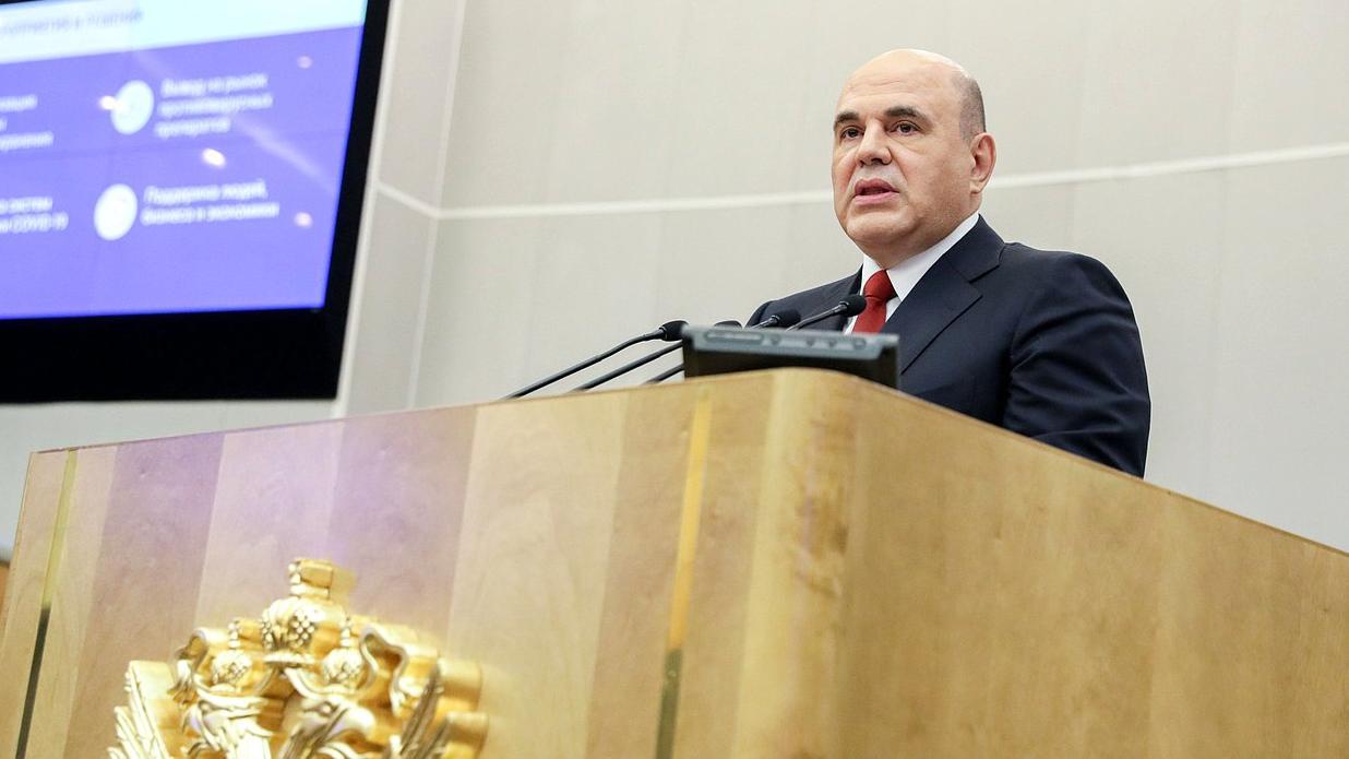 俄罗斯总理:2021年将成为战胜疫情的转折点