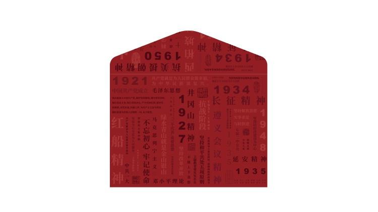 """""""学习强国""""上线一个新专区 用点点通可兑换西泠文创产品"""