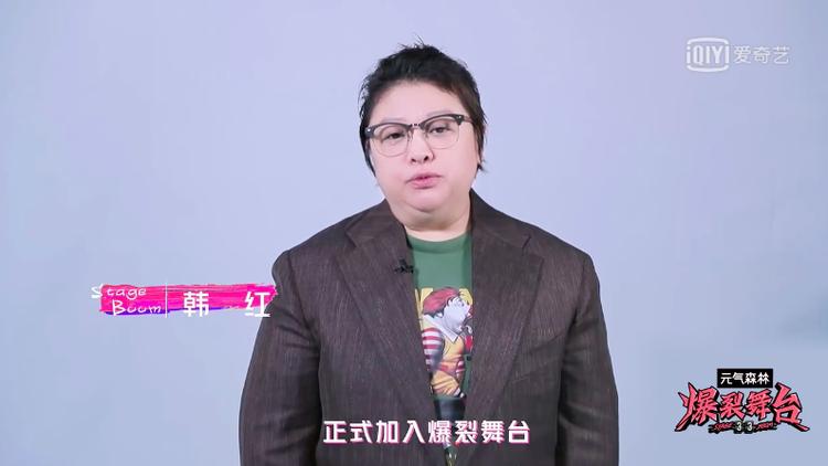 国内综艺快报:韩红加盟《爆裂舞台》,《新相亲大会6》回归