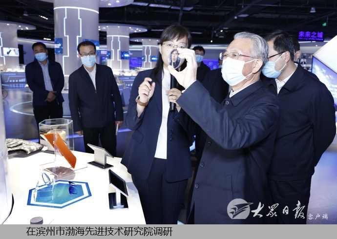 刘家义在滨州调研时强调 铆足劲抓落实在高质量发展上取得更大实效