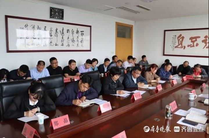 山东岱岳经济开发区召开安全、环保工作推进会议