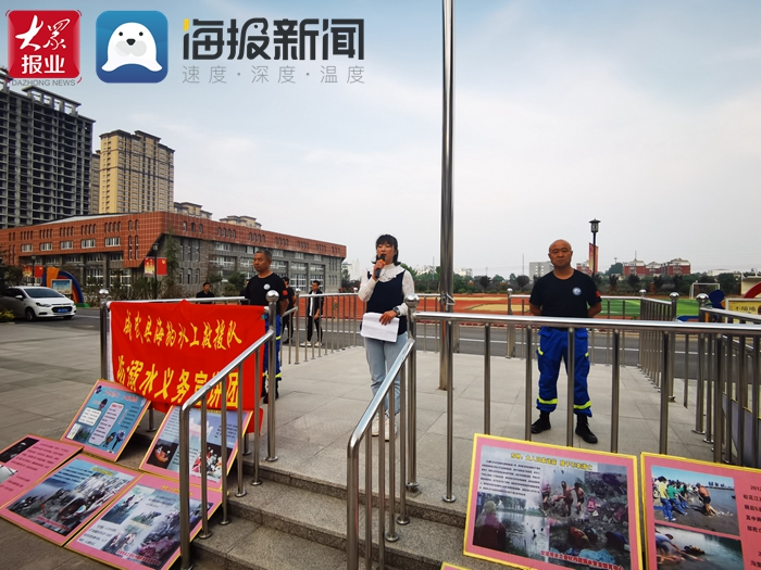 成武县郜城第四实验小学开展防溺水安全知识宣讲活动