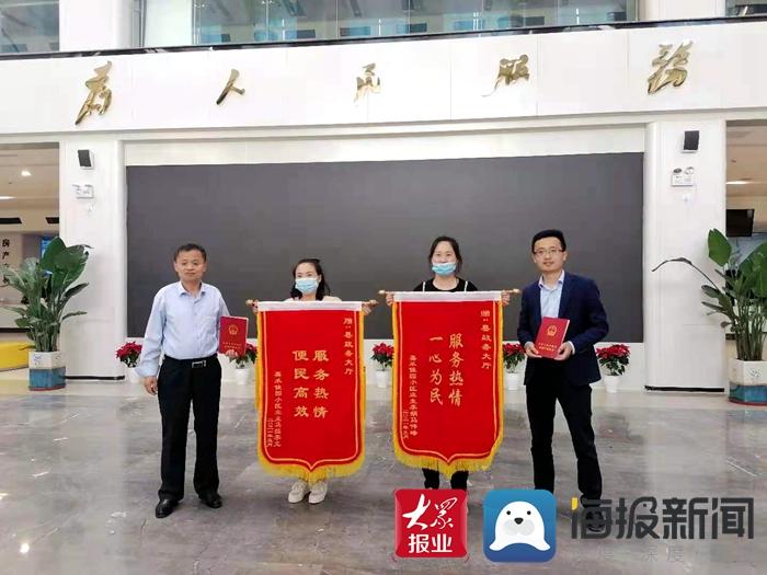 """成武县开展""""我为群众办实事"""" 不动产登记服务进社区活动"""