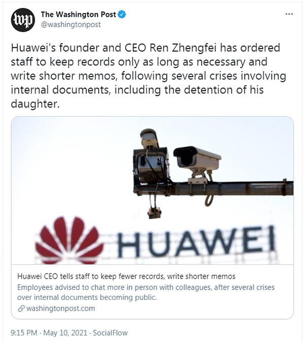 新华社记者石锤《华盛顿邮报》报道断章取义