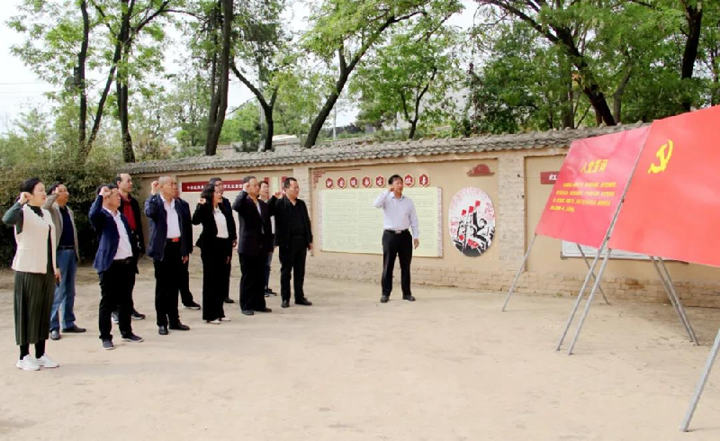 宜君县政协党组开展党史学习教育现场教学暨主题党日活动
