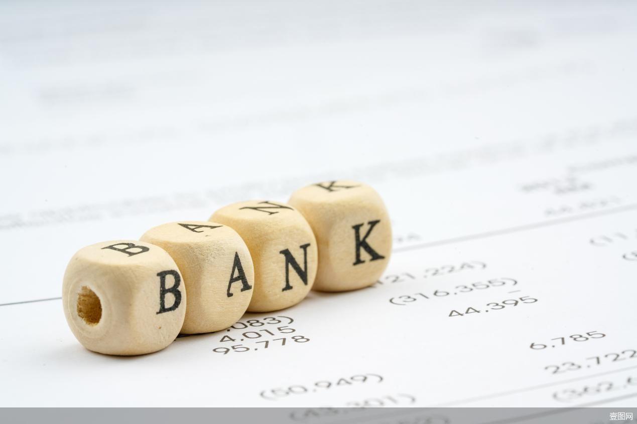 一季度银行业监管指标释放暖意 银行股现普涨,估值改善机会来了吗