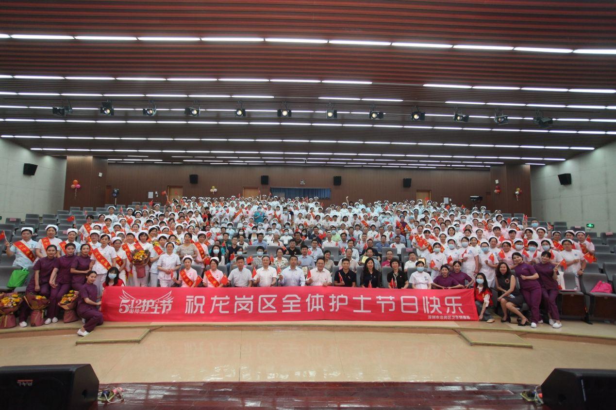 龙岗庆祝第11个国际护士节 两家医院护理团队获全市十佳荣誉,164名优秀护士获区级表彰