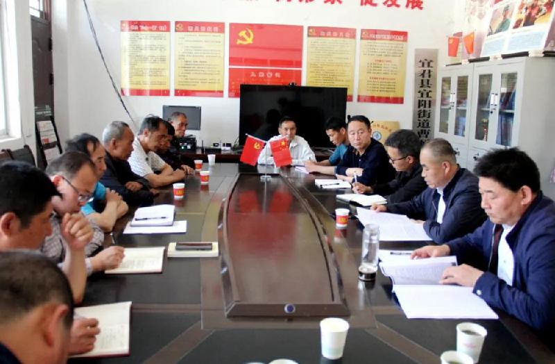 宜君县政协副主席、党组成员白会川到曹塬村开展党史学习教育宣讲