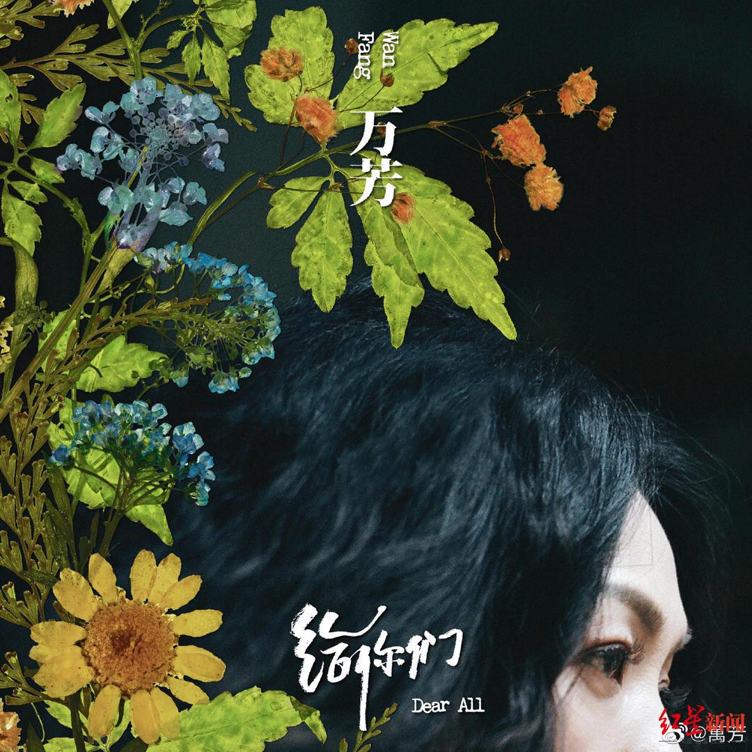第32届金曲奖入围名单出炉 田馥甄7项提名领跑成最大赢家