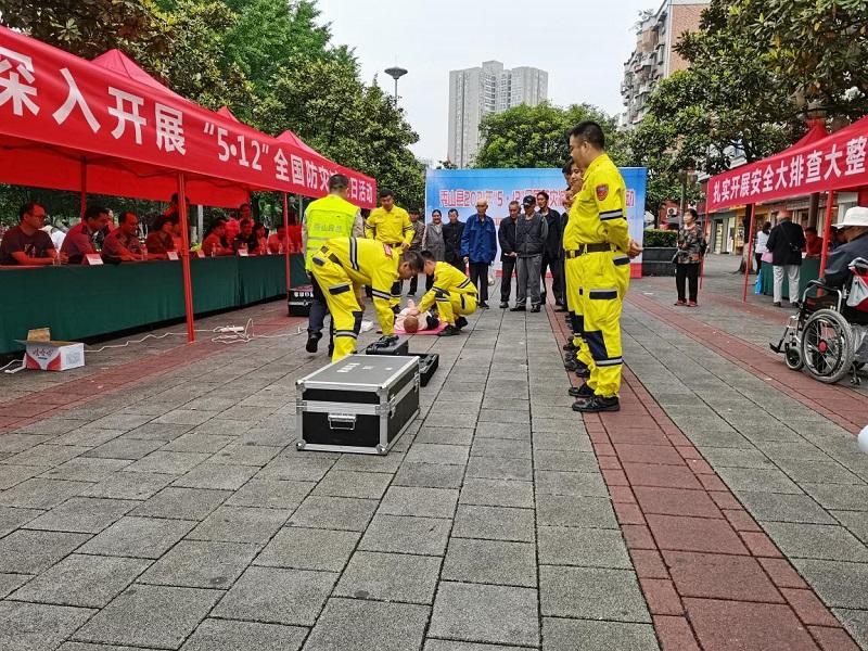 重庆秀山15部门开展防灾减灾集中宣传活动