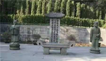 杭州帝王陵墓钱镠墓去年被盗?有关部门:属实,案件仍在侦办中