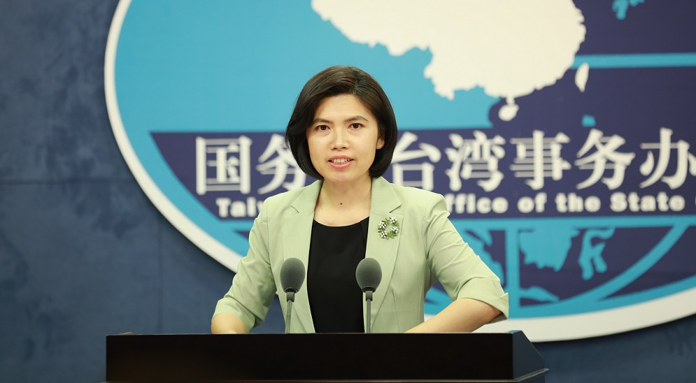 """台湾多个民间团体要求台当局尽快恢复""""小三通""""  国台办回应"""