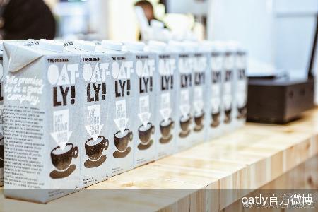 高估值背后高亏损 燕麦奶Oatly纾困寻上市