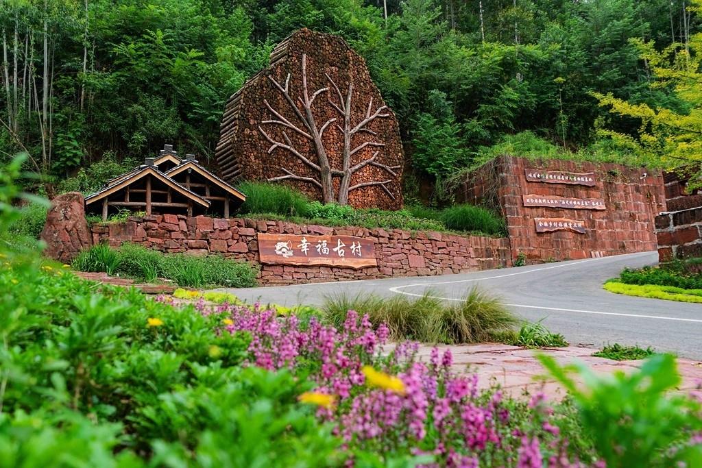 丹棱幸福古村迎来五星级酒店管理团队 古村旅游服务将再度升级