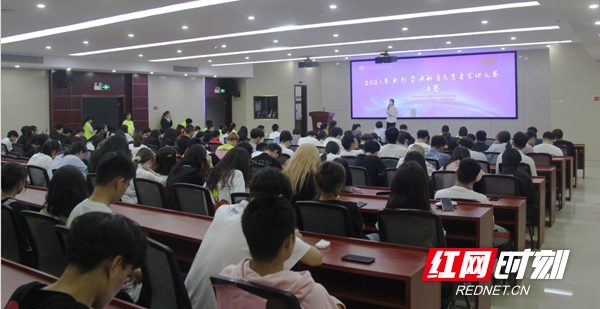 湖南工程职业技术学院组织科普宣讲志愿者大比拼