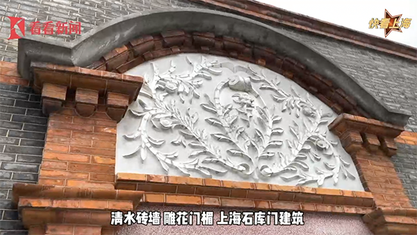 视频|中共中央军委机关旧址纪念馆,开馆啦!