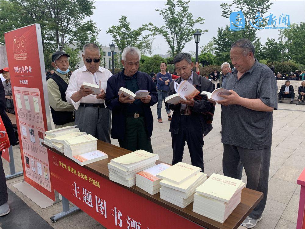 """泗洪县青阳街道:""""党史学习超市""""开到家门口"""