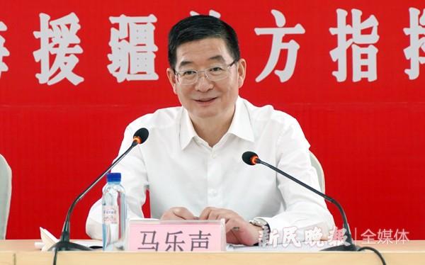 上海援疆前方指挥部召开党风廉政专题座谈会