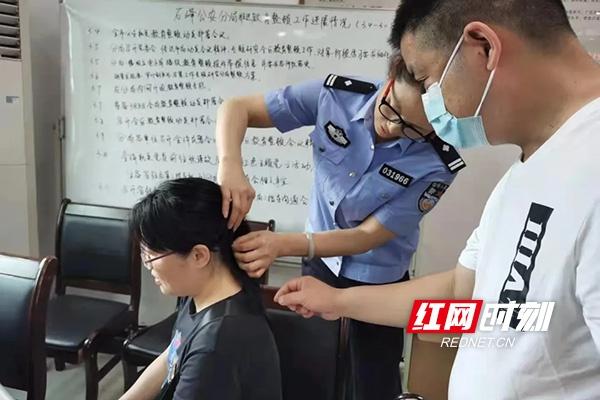 株洲石峰区95名重点岗位人员参加禁毒培训完成毛发毒品检测