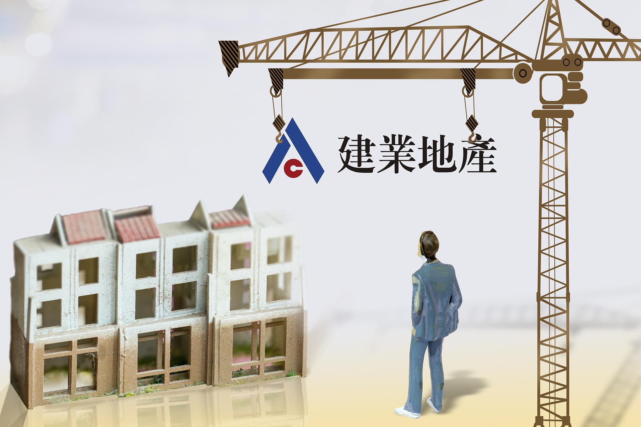 建业地产暴跌49%,市值蒸发67亿,除权、拆分威力这么大?