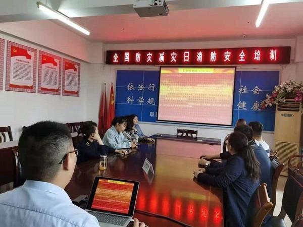 阜阳市卫生健康综合执法支队开展防灾减灾日消防安全培训和演练