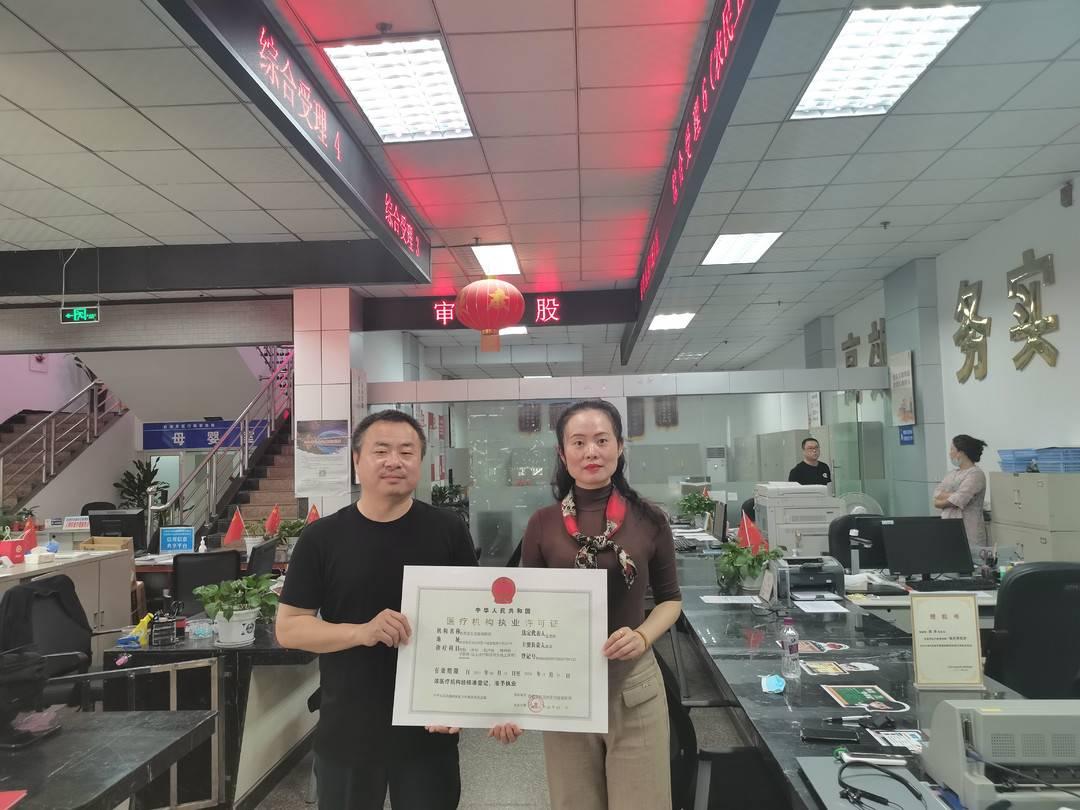 四川自贡首家互联网医院获批 45个工作日办结时限5天就高效办好
