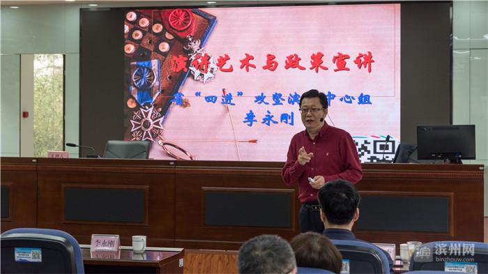 滨州市委统筹疫情防控和经济运行领导小组(指挥部)办公室举办专题报告会