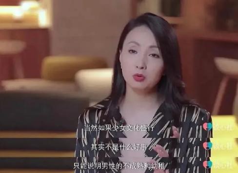 陶虹和徐峥的婚姻,真是耐人寻味