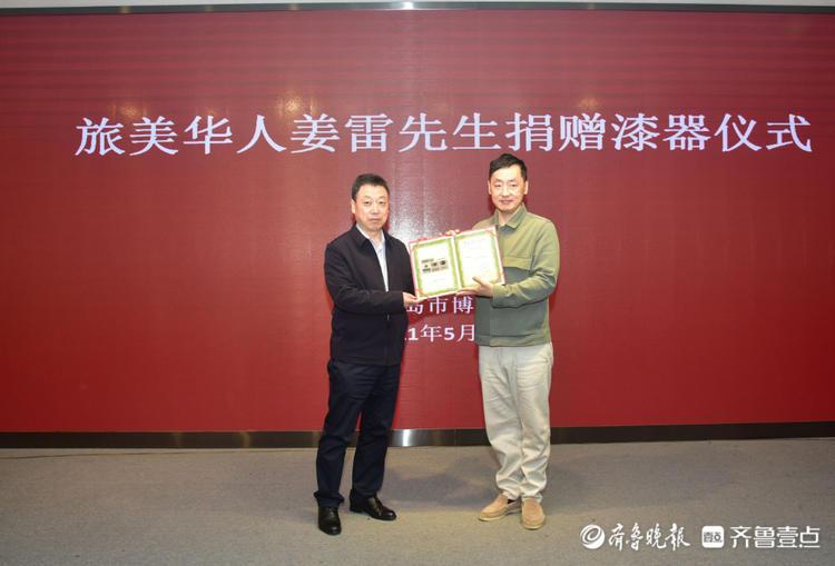 旅美华人在青无偿捐赠珍贵漆器文物,单次数量最多