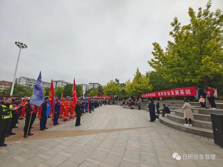 """日照市开展丰富多彩的""""5.12防灾减灾宣传日""""系列活动"""
