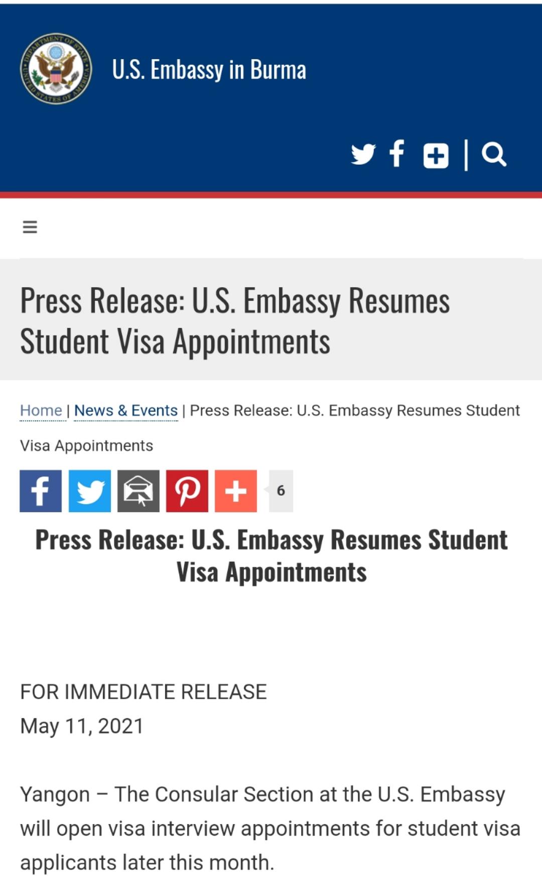 美国驻缅甸使馆重启留学签证申请