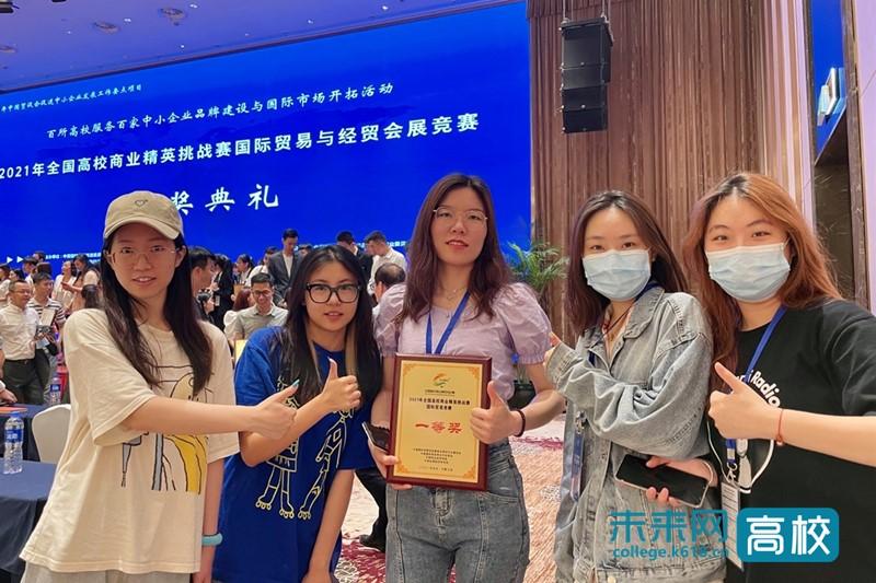 华侨大学在全国高校商业精英挑战赛国际贸易竞赛获佳绩