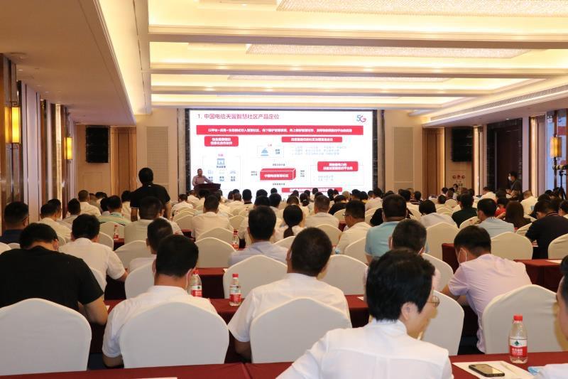 """东莞电信""""5G+智慧社区""""推动智慧物业管理和品牌建设"""
