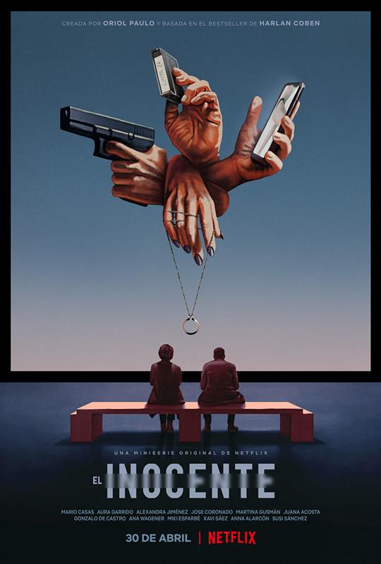 《无罪之最》:西班牙悬疑剧大作,一流剧本,二流质感