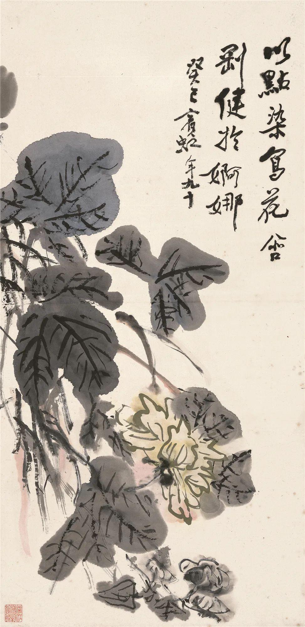 鉴赏|黄宾虹花鸟画之美:含刚健于婀娜