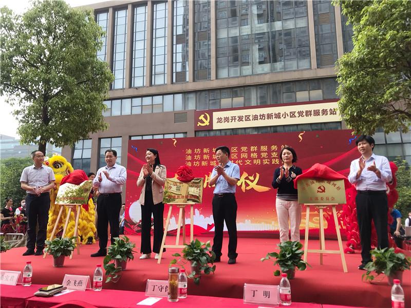 合肥瑶海区:油坊党群服务站今日揭牌